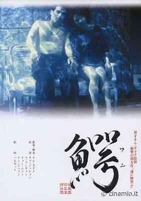 Crocodile un film di Kim Ki Duk al 19 Florence Korea Film Fest - Cinemio.it - il cinema dal punto di vista dello spettatore