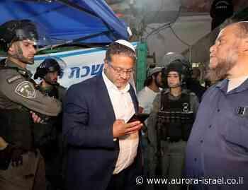 Protestas y disturbios en la Ciudad Vieja de Jerusalén, varios detenidos   Aurora - Aurora