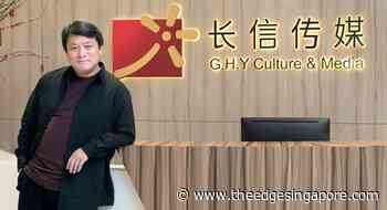 GHY Culture & Media signs JV agreement with iQIYI for Singapore talent agency - The Edge Singapore