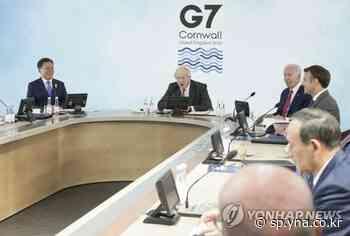 Moon: Encontrarse con Suga en la cumbre del G-7 es una ocasión valiosa para el nuevo inicio de las relaciones entre Corea del Sur y Japón | AGENCIA DE NOTICIAS YONHAP - Agencia de Noticias Yonhap