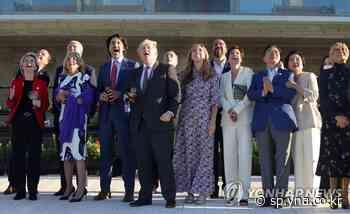 Líderes participantes en la cumbre del G-7 | AGENCIA DE NOTICIAS YONHAP - Agencia de Noticias Yonhap