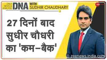DNA: Sudhir Chaudhary shares the lessons of Coronavirus - Zee News