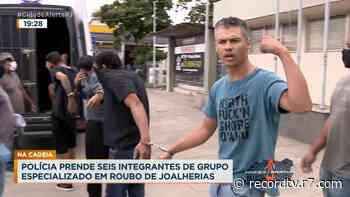 Seis ladrões de joalheria são presos no Rio de Janeiro - Record TV