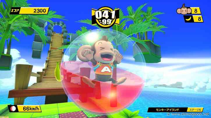 Super Monkey Ball: Banana Mania Rolls into View This October