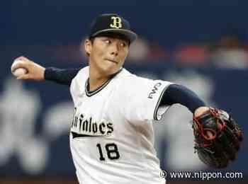 Baseball: Buffaloes ace Yamamoto strikes out 15 in win over Carp - Nippon.com