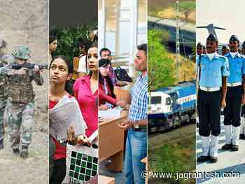 Top 5 Govt. Jobs of the Day–16 June 2021: Apply for 1500+ Paschim Medinipur District, HSSC, NPCIL, AP CFW and MPPSC - Jagran Josh