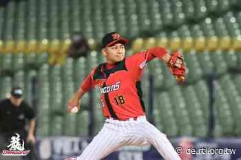 Baseball Qualifikation der Olympischen Spiele 2021 abgesagt - Nachrichten - Radio Taiwan International (Deutsch)