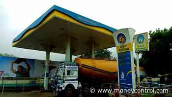 Petrol, diesel price today   Fuel prices hiked again; Petrol now costs Rs 103.08 in Mumbai