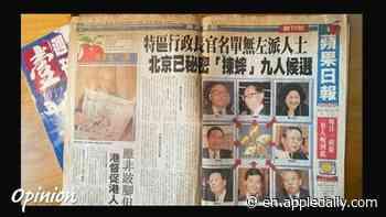 Apple Daily's inaugural editorial|Allan Au Ka-lun|Appledaily - 蘋果日報