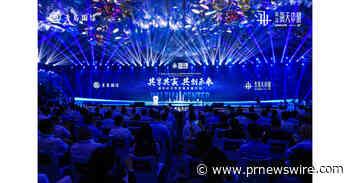 Qingdao Conson sedia cerimônia de lançamento do Fórum de Desenvolvimento de Alta Qualidade da Economia Urbana e do Hai Tian Center para acelerar o crescimento da cidade