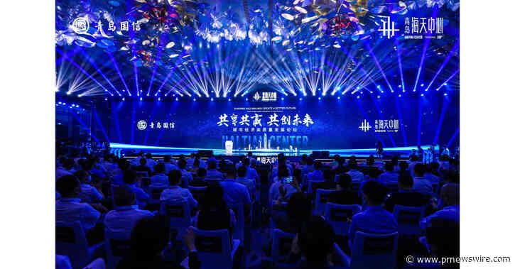 Qingdao Conson organise le Forum sur le développement de haute qualité de l'économie urbaine et la cérémonie de lancement du Hai Tian Center pour accélérer la croissance de la ville