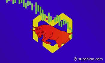 Used electronics marketplace Aihuishou lists on NYSE - SupChina