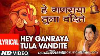 Watch Popular Marathi Devotional Video Song 'Hey Ganraya Tula Vandite' Sung By 'Anuradha Paudwal' | Lifestyle - Times of India