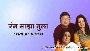 Watch Popular Marathi Song Music Video - 'Rang Mazha Tula' Sung By Shounak Abhisheki | Marathi Video Songs - Times of India