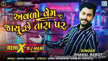 Listen To Latest Gujarati Music Audio Song - 'Avlo Vem Jaay Chhe Tara Per' (Remix) Sung By Dhaval Barot - Times of India
