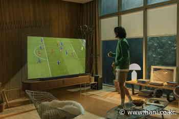 Samsung Electronics may begin producing TVs using LG OLED panels, analysts say - The Hankyoreh