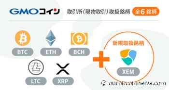 Started new handling of virtual currency exchange GMO Coin, NEM (XEM) - OBN
