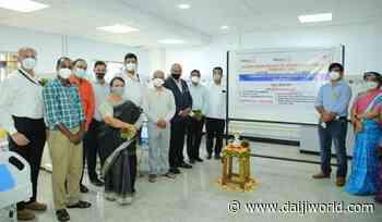 Karkala: Global Grant Project of Rotary Club inaugurated at Dr TMA Pai Rotary Hospital - Daijiworld.com