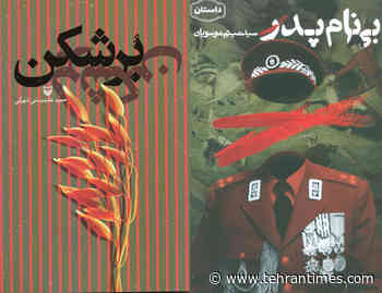 """""""Bor Shekan"""", """"Without Father's Name"""" share Golden Pen Award for adult story - Tehran Times"""