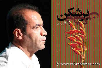 """""""Bor Shekan"""" writer Hamid Alidoosti dies week after winning Golden Pen - Tehran Times"""