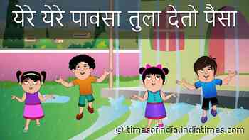 Listen To Children Marathi Nursery Rhyme 'Ye Re Ye Re Pavasa Tula Deto Paisa' for Kids - Check out Fun Kids Nursery Rhymes And Baby Songs In Marathi - Times of India