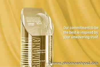 Euromoney magazine honours ABA with Best Bank in Cambodia 2021 title - The Phnom Penh Post