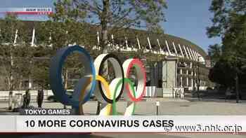 10 Olympics-related coronavirus cases confirmed - NHK WORLD