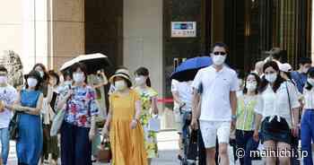 Tokyo's daily coronavirus tally exceeds 1000 for 6 days in row - The Mainichi - The Mainichi