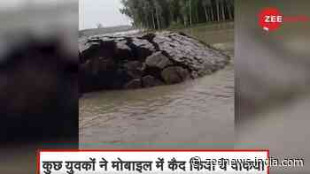 Viral alert! Land rises above water in Haryana, here`s what we know