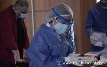 Coronavirus: 2,070 new cases, 5 deaths - Kathimerini English Edition