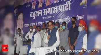 Satish Mishra: BSP plus Brahmin voters an unbeatable combination in UP