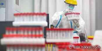 Coronavirus latest: China reports 71 new cases as delta hits Nanjing - Nikkei Asia