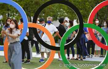 Olympics: Games organizers admit to wasting about 4,000 boxes of food - Kyodo News Plus
