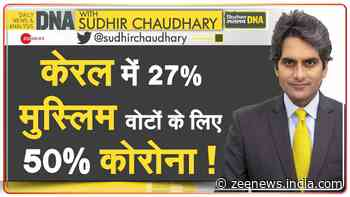 DNA: 50% coronavirus cases accepted for 27% Muslim votes! - Zee News
