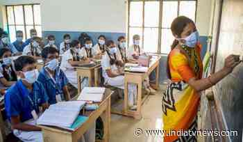 Tripura teachers recruitment 2021 exam dates released, check schedule - India TV News