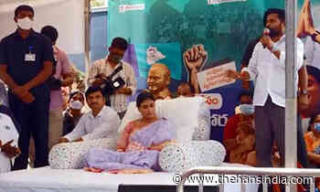 YS Sharmila holds protest in Nalgonda demanding jobs for unemployed youth - The Hans India