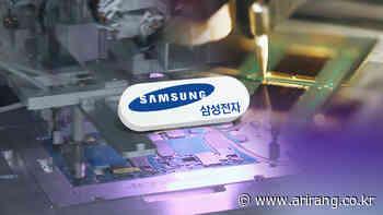 Samsung and LG Electronics see strong Q2 earningsNews - Arirang News