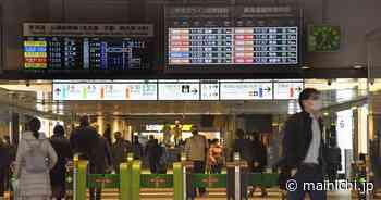 Medical groups issue urgent statement over coronavirus surge in Japan - The Mainichi - The Mainichi