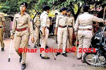 Bihar Police Recruitment 2021: Apply For Jobs With Bihar Police For Various Posts, No Exam Required | Check S - India.com