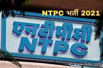 NTPC Recruitment 2021: Jobs Announced For Various Posts in NTPC, No Exam Required, Salary Over 70,000   Check - India.com