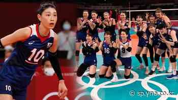 La ícono del voleibol lleva a Corea del Sur a la victoria inesperada con confianza en sus compañeras de equipo y preparación | AGENCIA DE NOTICIAS YONHAP - Agencia de Noticias Yonhap
