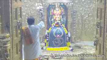 Somnath Temple: Live Darshan, 5 August 2021