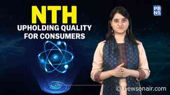 National Test House to venture in nano-technology - All India Radio