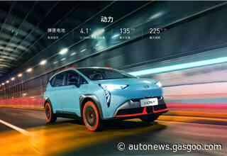GAC AION's factory runs at full capacity despite chip crunch - Gasgoo Auto News