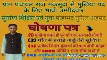 Bihar Panchayat Polls: Mukhiya Candidate Promises Govt Jobs, Bikes, Airport - News18