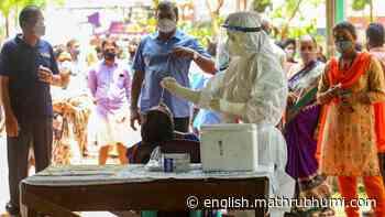 Kerala logs 23,260 new COVID cases, 131 deaths - Mathrubhumi English