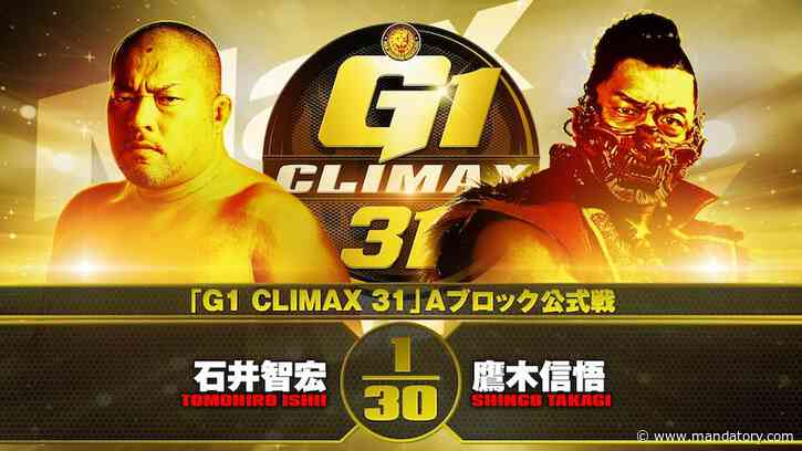 NJPW G1 Climax 31- Night 1 (9/18) A Block Preview & Start Time