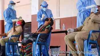 Kerala stops antigen tests in private labs - Mathrubhumi English