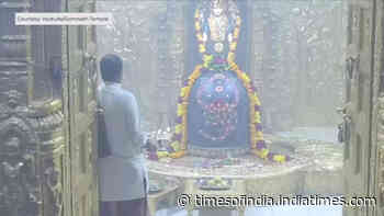 Watch: Morning aarti at Somnath Temple on September 19, 2021