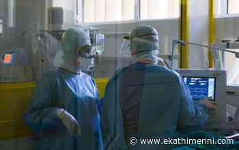 Coronavirus: 1,305 new cases, 33 deaths - Kathimerini English Edition